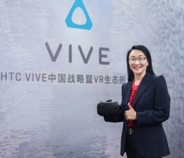 Cher Wang, Chairwoman and CEO of HTC