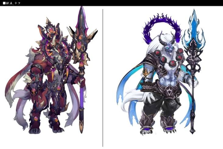 Ruler of Beast Kings_Artwork