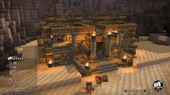 Dragon Quest Builders 2 2