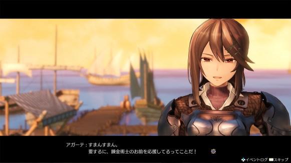 Atelier Ryza - Screenshot_06