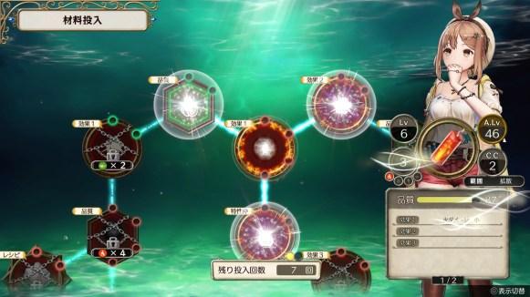 Atelier Ryza - Screenshot_08