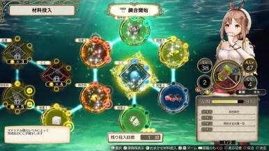 Atelier Ryza - Screenshot_11