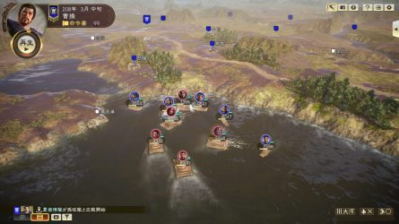 Battle (5)