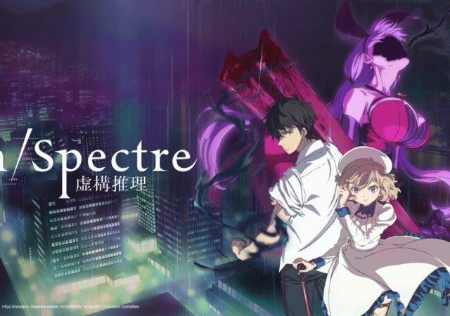 In_Spectre