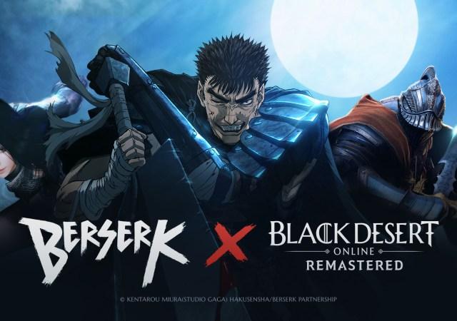 Black Desert Online Berserk