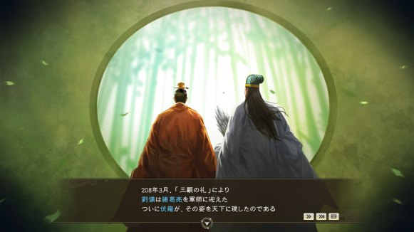 the-first-meeting-of-Liu-Bei-and-Zhuge-Liang