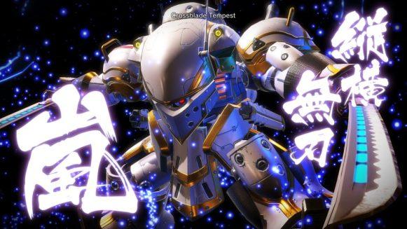 502515e8648eaa26c92.09988897-Sakura Wars Demon Conflict (3)