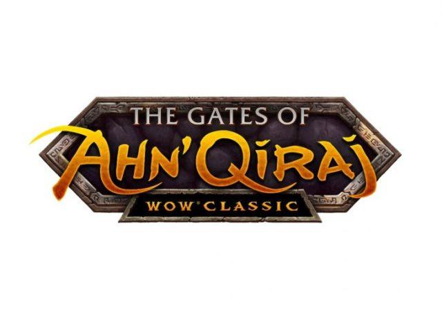 Ahn'Qiraj