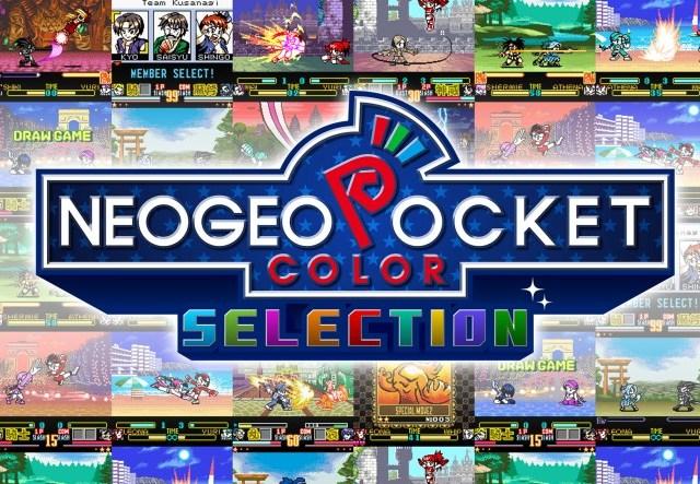 EOGEO POCKET COLOR classics