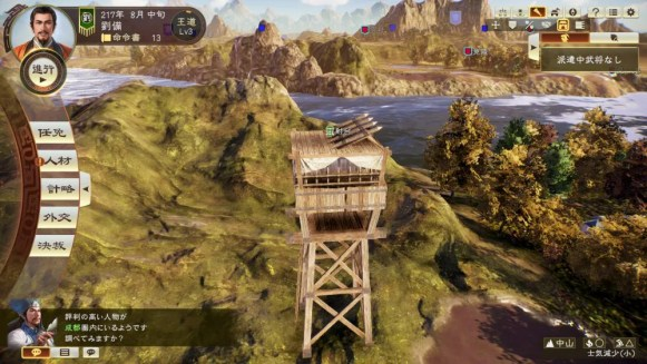 New building_shooting tower