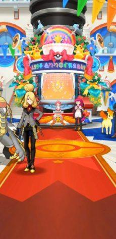 Pokémon Center - Celebration (Screenshot)