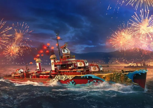 World of Warships,Lunar New Year event