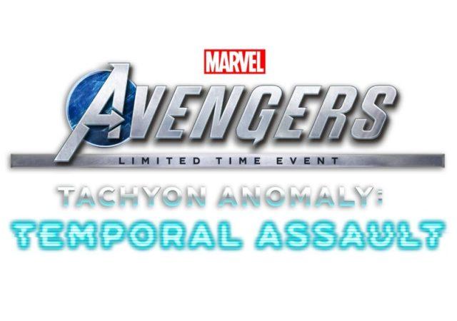MarvelsAvengers