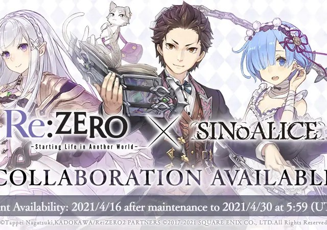SINoALICE and Re:ZERO Anime Collab Begins