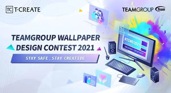 Wallpaper Design Contest