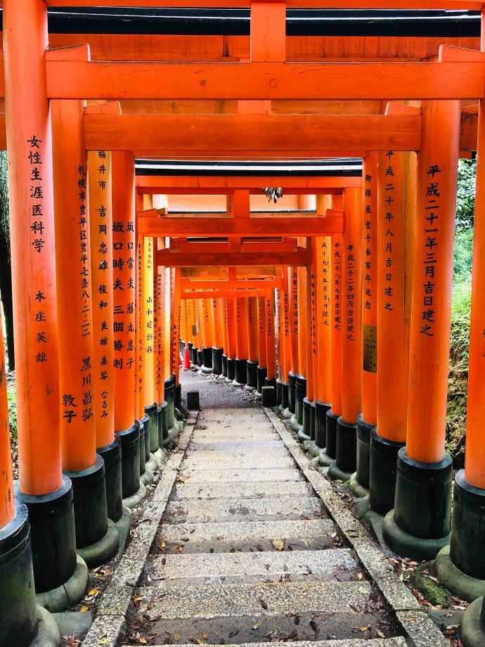mejores visitas japon