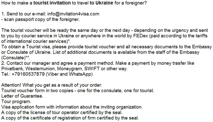 Invitation letter for ukraine business visa newsinvitation tourist invitation letter to ukraine visa check out the following links stopboris Gallery