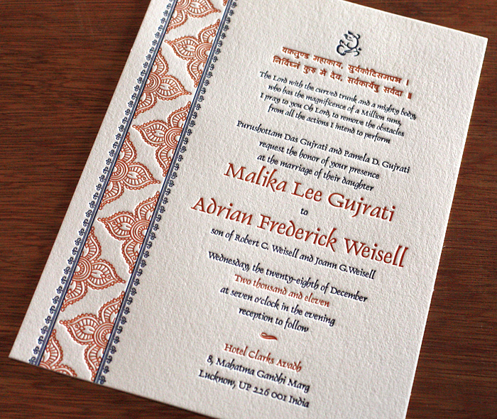 Indian Wedding Invitation Card Gallery Jasmin Invitations By Ajalon