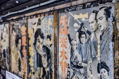 "Header photo from exhibition ""TokyoKyotoTokyo"""