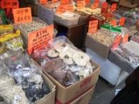 De veiligheid en werkzaamheid van veel Chinese kruiden is nog niet geheel duidelijk, meer onderzoek is nodig!