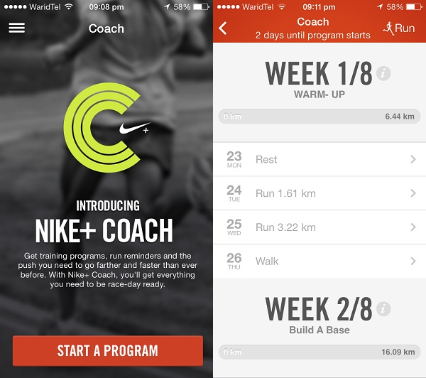 Nike+ Coach iPhone (1)