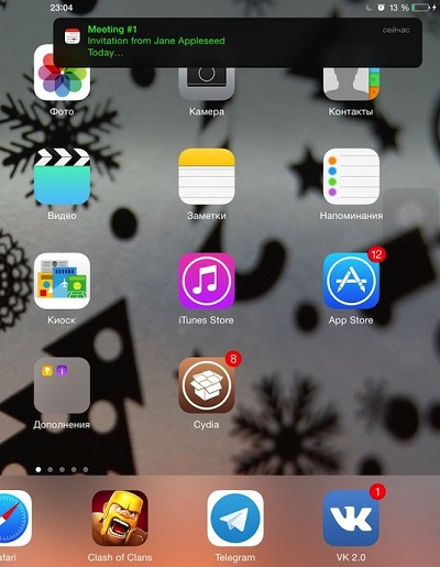 HoverNotifications tweak iPad