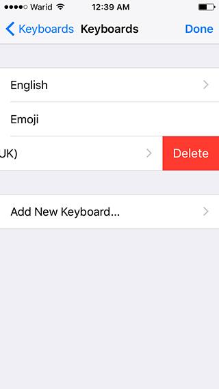 [وینه: delete-keyboards.jpg]