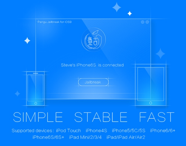 Pangu for iOS 9