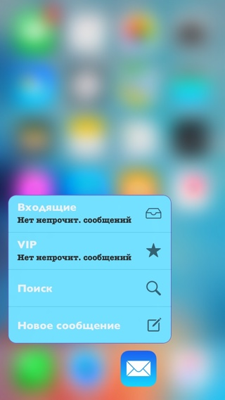 Shortcutix tweak