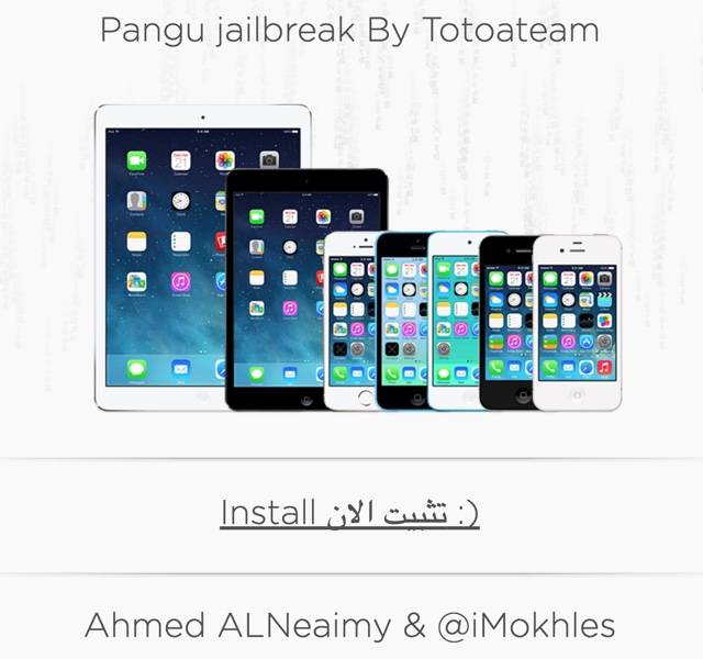 Here\u0027s How to Jailbreak iOS 9.3.3 Without A PC or Mac Using Safari