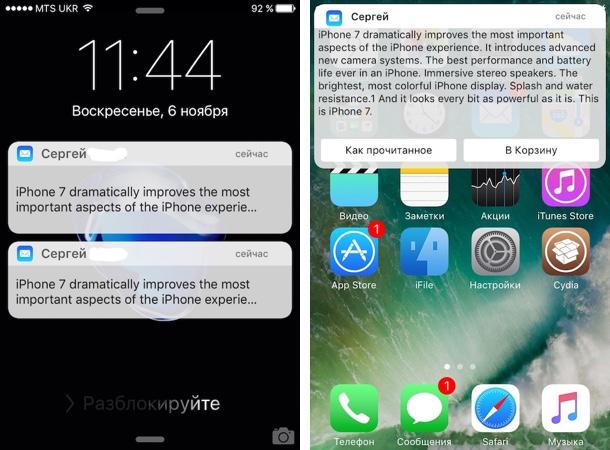 notifications10-tweak