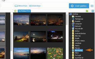 Как выделить все фото в icloud на компьютере