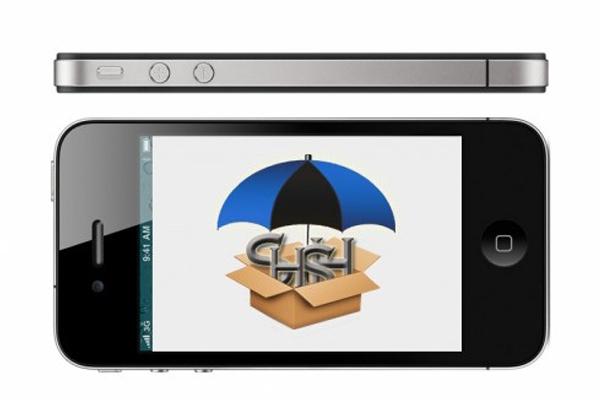 TinyUmbrella se actualiza con soporte para iOS 5.1.1
