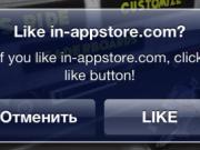 compras in-App gratis