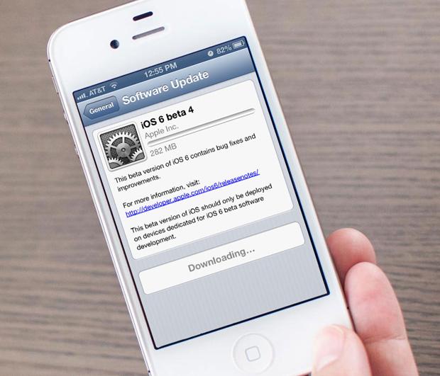 La cuarta beta de iOS 6 ya disponible en el Centro de Desarrolladores