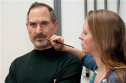 Steve Jobs museo