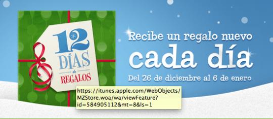 regalos iTunes