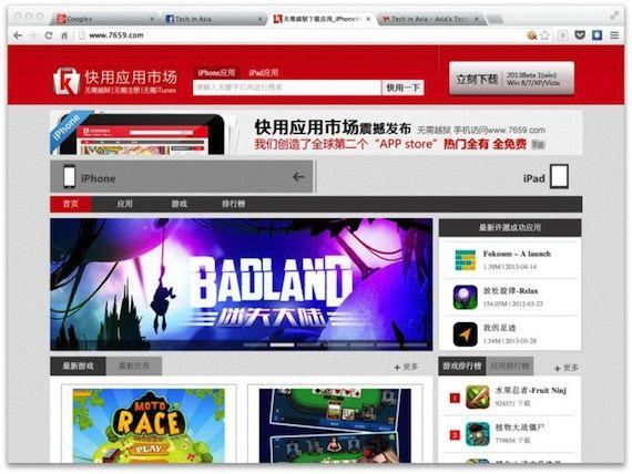 app-store-pirata-china