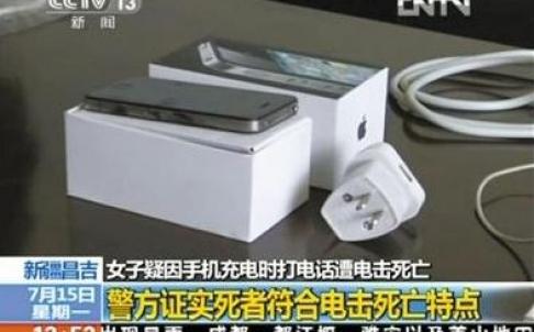 cargador-falso-iphone-una-mujer-china