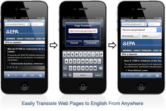 FYAFastTranslate-2-530x355