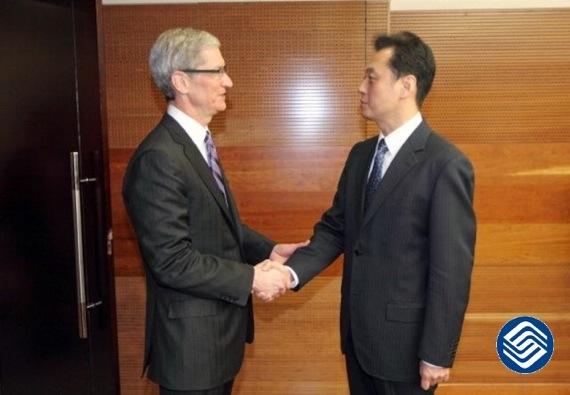 Tim Cook tocando a las puertas de China Mobile