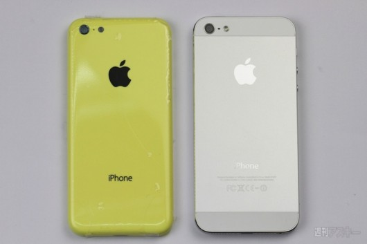 iphone-plástico-amarillo