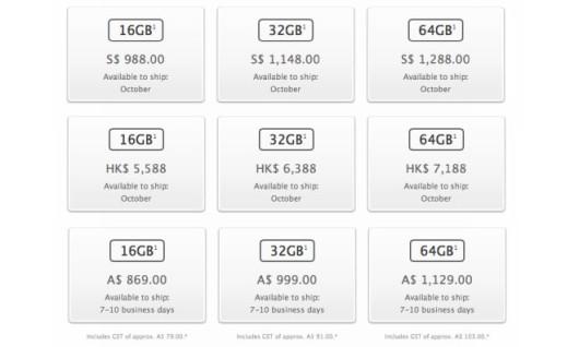 apple-store-australia-retrasos-hasta-octubre-envios-530x318