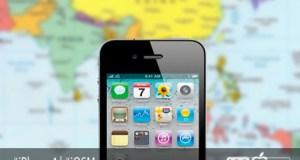 retorno-iphone-4-iosmac