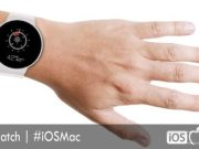 iwatch-concepto-iosmac