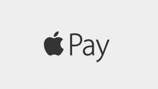 Apple Pay is Coming. Se prepara la llegada del Apple Pay