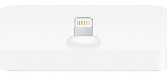 Nuevo Dock de carga Lightning para iPhone y iPad