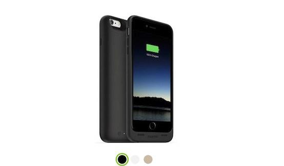 Mophie Juice Pack aumenta la batería de tu iPhone