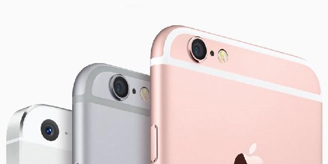 iPhone 6s: un minuto de vídeo en 4K ocupará hasta 375MB