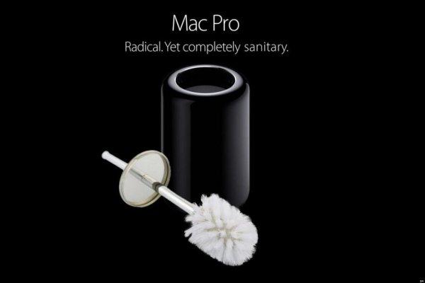 Parodia al Mac Pro